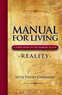 Manual for Living: Reality